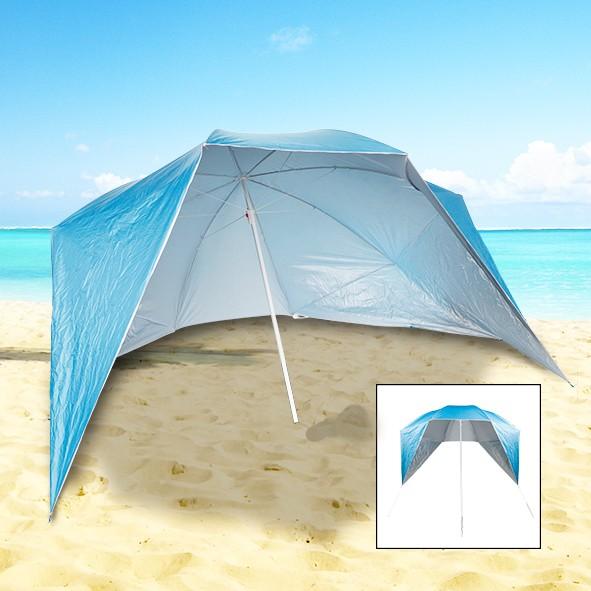 Strand Sonnenschirm mit Seitenteilen - UV 50+& Windschutz 240 x 233cm